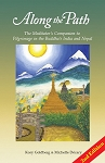 Along the Path 2nd edition - PDF eBook