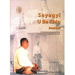 Sayagyi U Ba Khin Journal