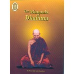 Manuals of Dhamma