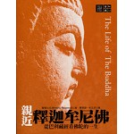 Life of the Buddha, The - Chinese