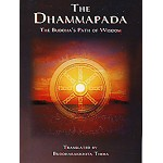 Dhammapada, The BP203ME (Pocket Version)