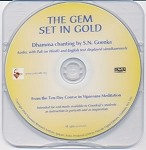 Gem Set in Gold - DVD - Economy version