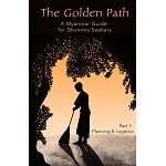 The Golden Path - PDF eBook