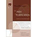 Blemished copy - Path of Purification, The (Hardcover)