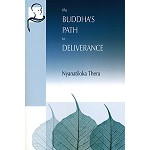 Buddha's Path to Deliverance, The - PDF eBook
