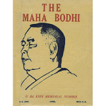 Maha Bodhi Journal - U Ba Khin Memorial - PDF