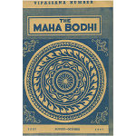 Maha Bodhi Journal - Vipassana Issue PDF