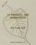 Of Mindsets & Monkeypots