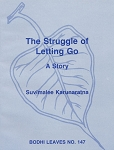 The Struggle of Letting Go <br>(Print and Free Audiobook)