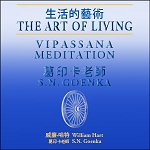 Art of Living, The - MP3 Audiobook (Mandarin &#29983;&#27963;&#30340;&#34269;&#34899; )<br /><span>Vipassana</span>