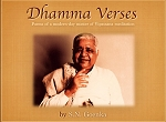 Dhamma Verses - Video Streaming and Download <br /><span>Vipassana</span>