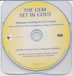 Gem Set in Gold (DVD - Economy version) <br /><span>Vipassana</span>