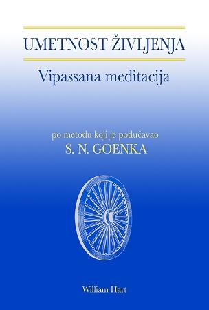 Serbo-Croatian cover