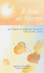 Art of Dying / A arte de morrer (Portuguese) eBook <br /><span>Vipassana</span>