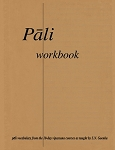 Pali Workbook - eBook (PDF)