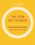 Gem Set in Gold (Book with DVD Set) <br /><span>Vipassana</span>