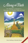 Along the Path - Second Edition<br><span>Vipassana</span>