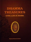Dhamma Treasures (Living a Life Of Dhamma)<br /><span>Vipassana</span>