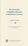Essentials of Buddha-Dhamma (eBook) <br /><span>Vipassana</span>