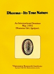Dharma - Its True Nature <br /><span>Vipassana</span>