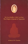 The Great Buddha's Noble Teachings - The Origin and Spread of Vipassana <br /><span>Vipassana</span>