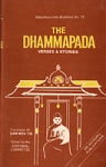 Dhammapada: Verses & Stories