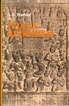 Indian Buddhism (Hardcover)