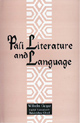 Pali Literature and Language
