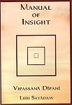 Manual of Insight, A  (WH31-2) <br /><span>Vipassana</span>