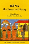 Dana, The Practice of Giving  WH367-9