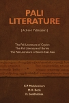 Pali Literature: Pali Literature of Ceylon, Pali Literature of Burma, and Pali Literature of S.E. Asia