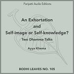 An Exhortation and Self-image or Self-knowledge (MP3 Audiobook)