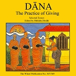 Dana: The Practice of Giving (MP3 Audiobook)