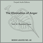 The Elimination of Anger - MP3 Audiobook