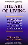 Art of Living, The (CD Audiobook) <br /><span>Vipassana</span>