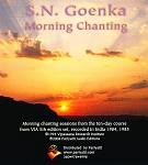 Morning Chanting FULL SET of CDs (Days 1 - 10) <br /><span>Vipassana</span>