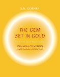 Gem Set in Gold (eBook) <br /><span>Vipassana</span>
