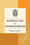 Introduction to Dhammasangani