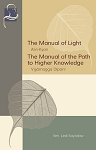 The Manual of Light & The Manual of the Path to Higher Knowledge<br /><span>Vipassana</span>