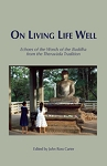 On Living Life Well - eBook (PDF, ePub, Mobi)