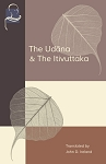 The Udana & The Itivuttaka (Pariyatti Edition) eBook (PDF | ePUB | MOBI)
