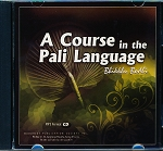 A Course in the Pali Language