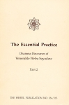 Essential Practice-Part II
