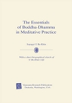 Essentials of Buddha-Dhamma in Meditative Practice - multi-format eBook (All Languages) <br /><span>Vipassana</span>