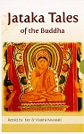 Jataka Tales of the Buddha - 3 Vol. Set