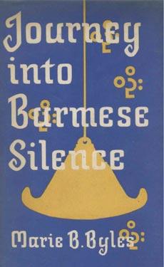 Journey into Burmese Silence - eBook