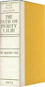 Path of Purity (three vols as one)