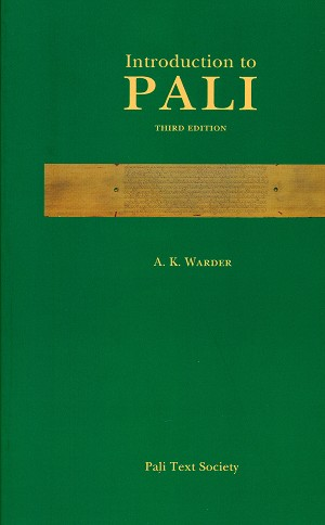 Introduction to Pali 3rd Edition - Softcover