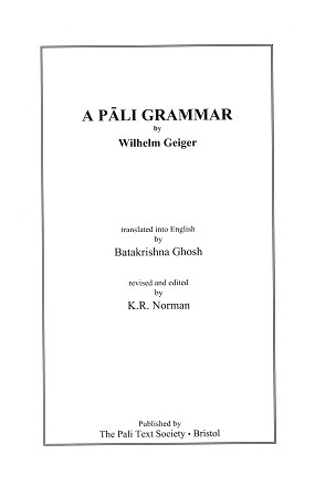 Pali Grammar - Softcover (Geiger) (Damaged Copy)