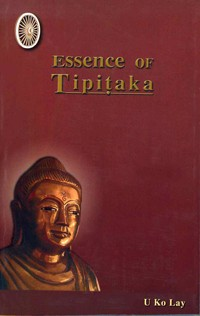 Essence of Tipitaka <br /><span>Vipassana</span>